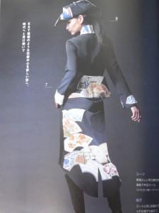 Go-Akiue: kimono remake